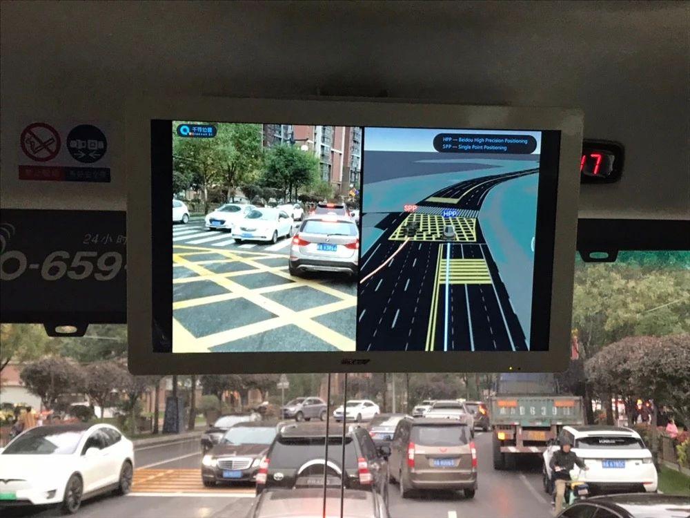 千寻位置正在进行车道级定位系统演示