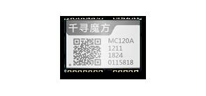 千寻魔方MC120A