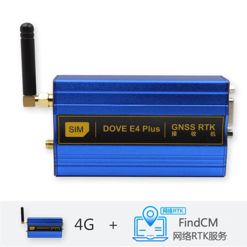 DOVE-E4-Plus高精度定位终端服务套装
