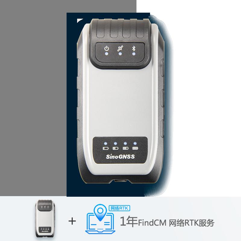 G200-GNSS接收机年服务套装