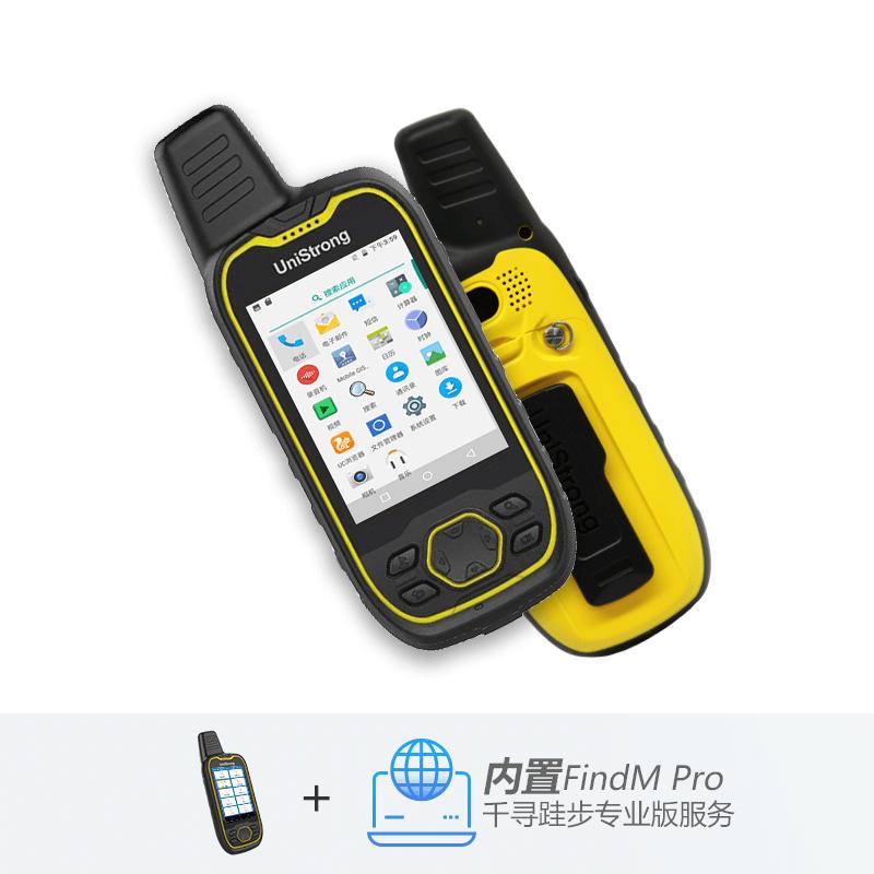 G659高精度北斗手持机(内置1年FindM Pro服务)
