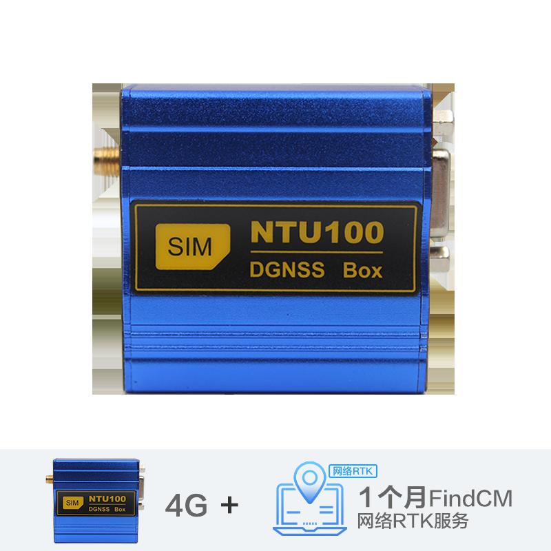 NTU100差分传输终端4G月服务套装