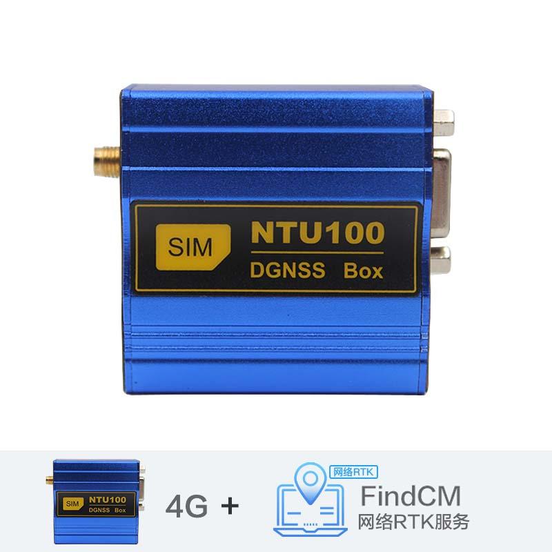 NTU100差分传输终端4G服务套装